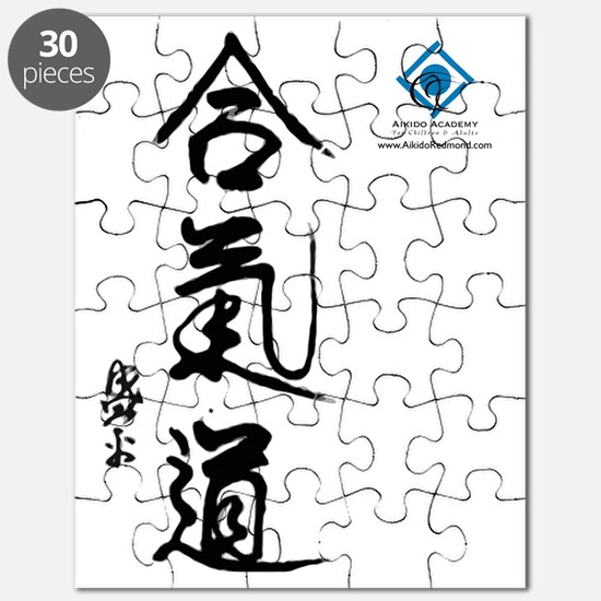 Aikido Caligraphy centered square Puzzle