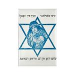 Bat Tzion Rectangle Magnet (10 pack)