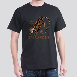 Tiger Year Dark T-Shirt