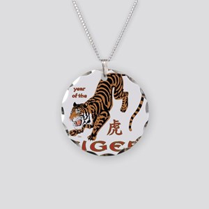 Tiger Year Necklace Circle Charm