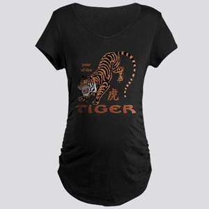 Tiger Year Maternity Dark T-Shirt