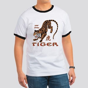 Tiger Year Ringer T
