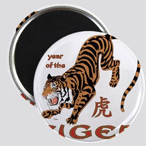 Tiger Year Magnet