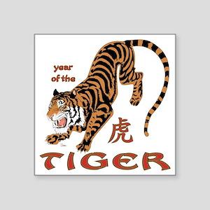 "Tiger Year Square Sticker 3"" x 3"""