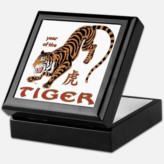 Tiger Year Keepsake Box