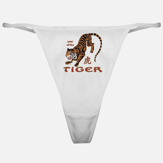 Tiger Year Classic Thong