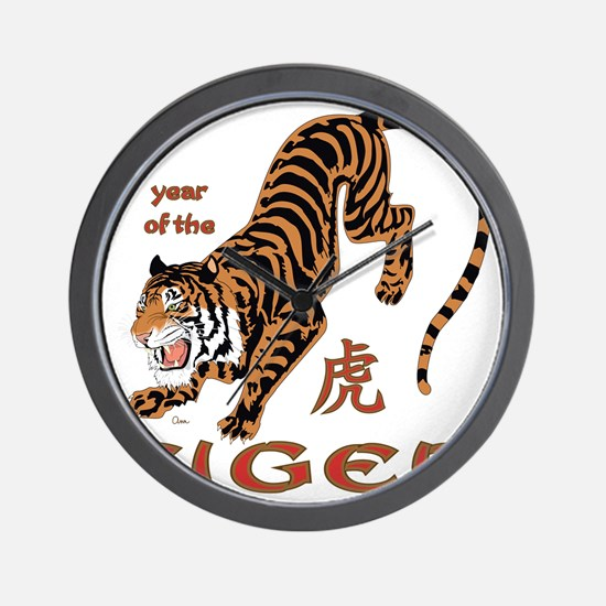 Tiger Year Wall Clock