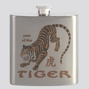Tiger Year Flask