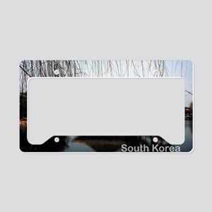 SouthKorea5 License Plate Holder