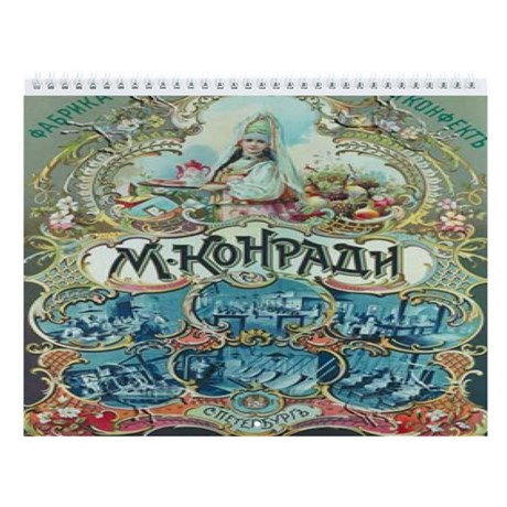 Russian Folk Art Wall Calendar 12 Designs By Ethnocentric
