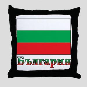 bulgaria3 Throw Pillow