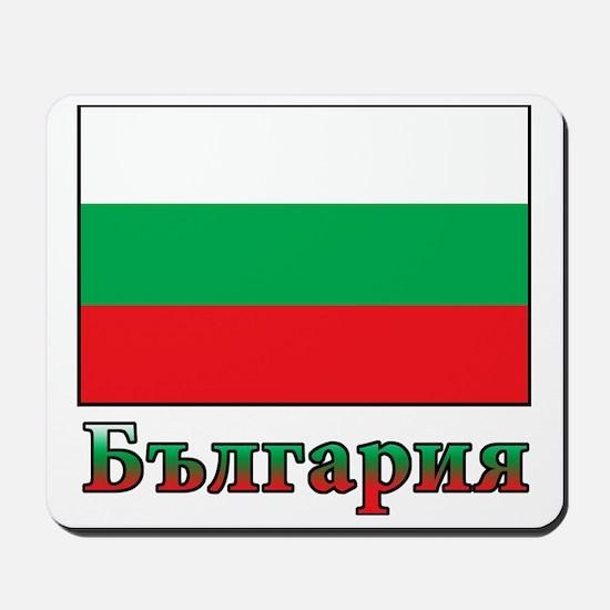 bulgaria3 Mousepad
