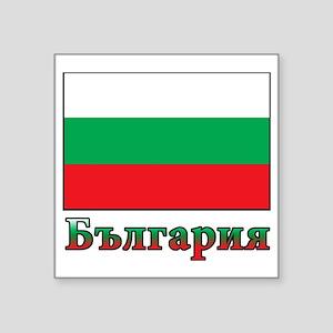 """bulgaria3 Square Sticker 3"""" x 3"""""""