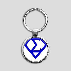 2-supersigma Round Keychain