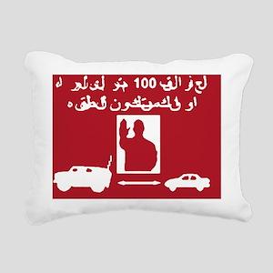 2-isaf-stayback-no-back- Rectangular Canvas Pillow