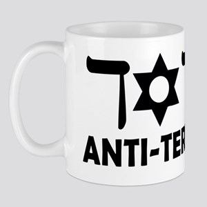 Mossad Hebrew black Mug