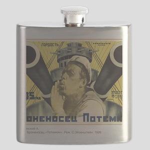 ksssrpost_0019 Flask