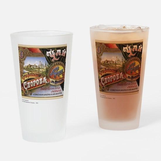 oldruspost_0007 Drinking Glass