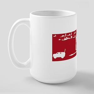 2-isaf-stayback-carsticker Large Mug