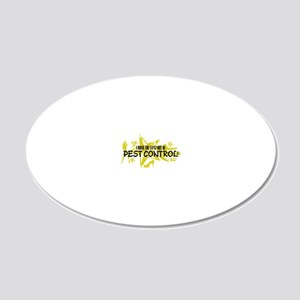PEST CONTROL 20x12 Oval Wall Decal