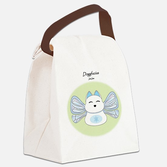 DoggfuciusJumJum Canvas Lunch Bag