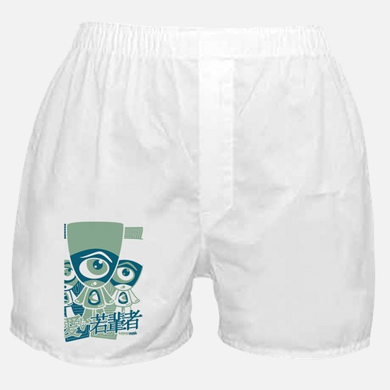 CyclopsJournalStencil Boxer Shorts