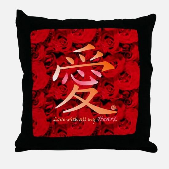 Love&RosesL Throw Pillow