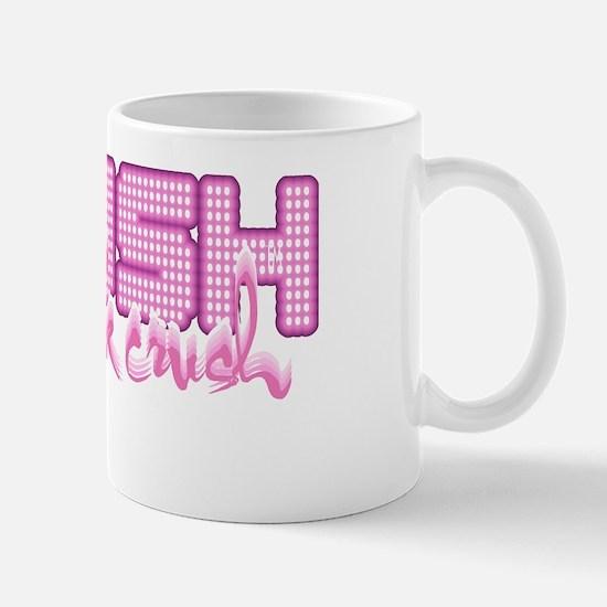 Lil pink crush blush Mug