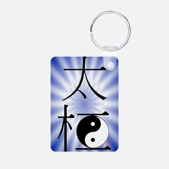 TaiChi4gtcard Keychains