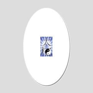 TaiChi4gtcard 20x12 Oval Wall Decal