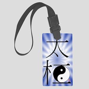TaiChi4gtcard Large Luggage Tag