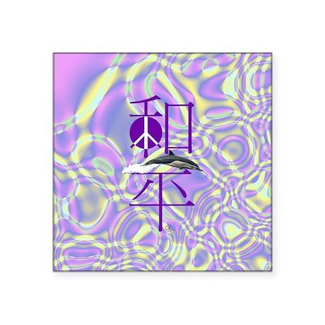 "PeacepurpledolphinSM Square Sticker 3"" x 3"""