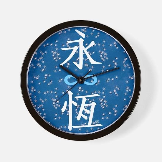 Eternity Star XL Wall Clock