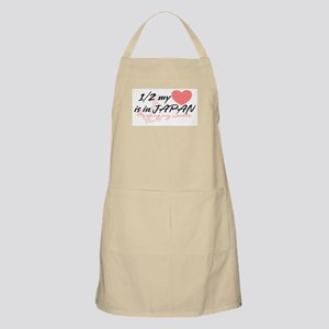 1/2 my heart is in Japan..mis BBQ Apron