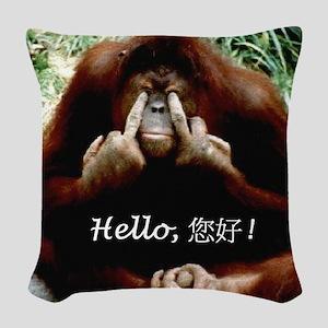 Funny Ape Woven Throw Pillow