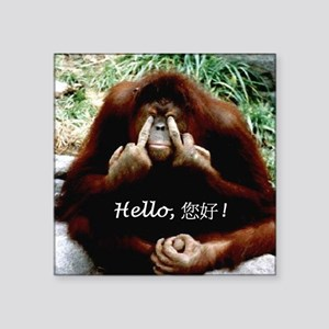 "Funny Ape Square Sticker 3"" x 3"""