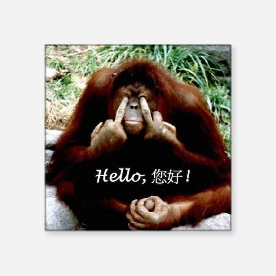 """Funny Ape Square Sticker 3"""" x 3"""""""