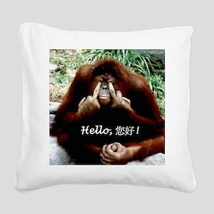 Funny Ape Square Canvas Pillow