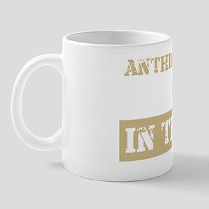 anthro_doit_field_dark Mug