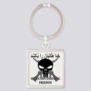 2-afghann Square Keychain