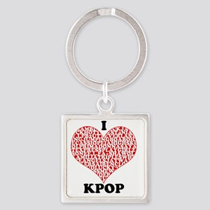 ilovekpop Square Keychain