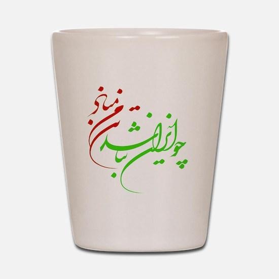2-cho Iran2 Shot Glass