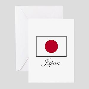 Japan - Japanese Flag Greeting Cards (Pk of 10