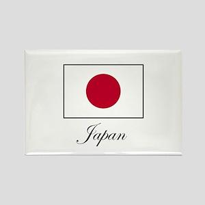 Japan - Japanese Flag Rectangle Magnet
