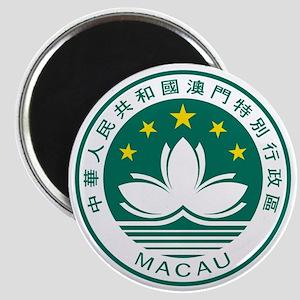 MacauCoatOfArms1 Magnet