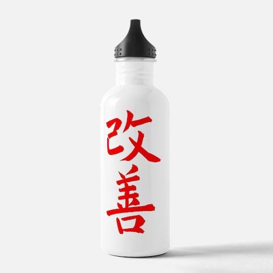 Kaizen Template Water Bottle