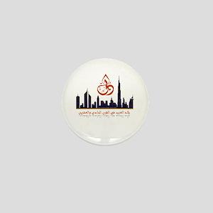 Arab World 21 Century Mini Button