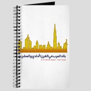 21st Century Arabia Journal