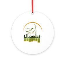 I Love Dubai Ornament (Round)