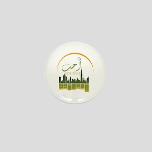 I Love Dubai Mini Button